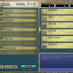 Скриншот Yu-Gi-Oh! Online – Изображение 2