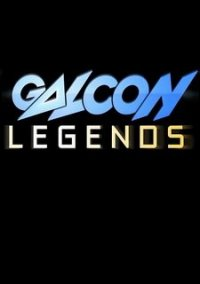 Обложка Galcon Legends