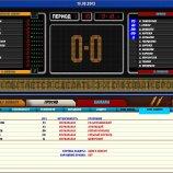Скриншот World Basketball Manager – Изображение 1