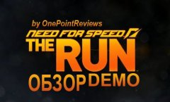 Обзор Демо Need For Speed: The Run