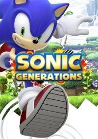 Обложка Sonic Generations