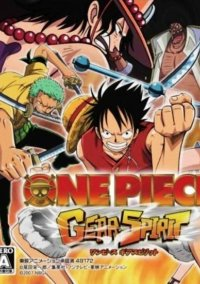 Обложка One Piece - Gear Spirit