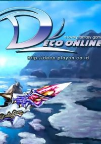Обложка DECO Online