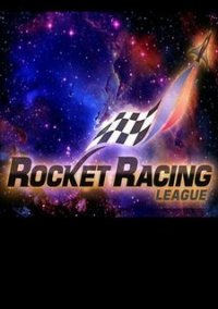 Обложка Rocket Racing League