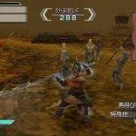 Скриншот Dynasty Warriors 5: Empires – Изображение 3