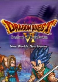Обложка Dragon Quest 6: Realms of Revelation (2011)
