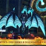 Скриншот Order & Chaos Online – Изображение 5