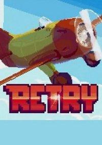 Обложка Retry