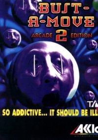 Обложка Bust-A-Move 2