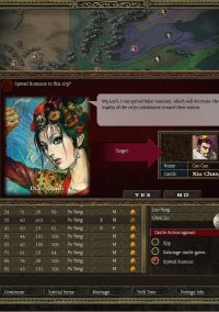 Sango 2 – фото обложки игры