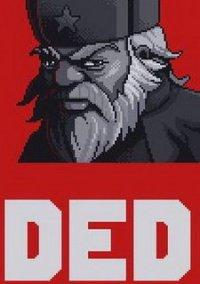 DED – фото обложки игры