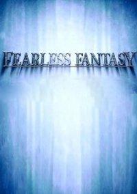 Обложка Fearless Fantasy