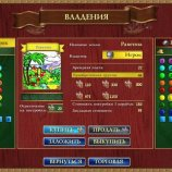 Скриншот Пиратская Монополия. Сундук Мертвеца