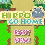 Обложка Hippo Go Home