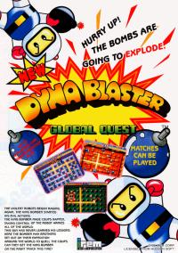 Обложка Dyna Blaster
