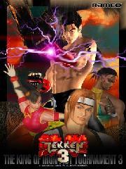 Обложка Tekken 3