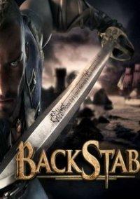 Обложка BackStab HD