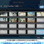 Скриншот Natsuiro High School: Seishun Hakusho – Изображение 47