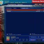Скриншот World of Soccer – Изображение 19
