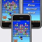 Скриншот Bird Breaker – Изображение 3