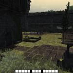 Скриншот Devoured Time – Изображение 14