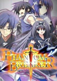 Обложка Phantom Breaker