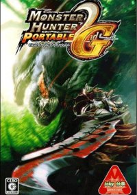 Обложка Monster Hunter Portable 2nd G