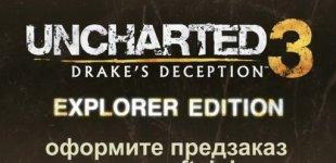 Uncharted 3: Drake's Deception. Видео #12