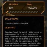 Скриншот Deus Ex: Human Revolution QR Missions