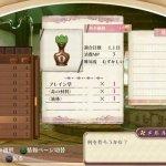 Скриншот Atelier Meruru: The Apprentice of Arland – Изображение 5