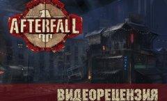 Видеорецензия на Afterfall: Тень прошлого