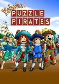 Обложка Puzzle Pirates