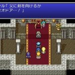 Скриншот Final Fantasy 4: The After Years – Изображение 1
