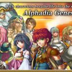 Скриншот Alphadia Genesis 2 – Изображение 15