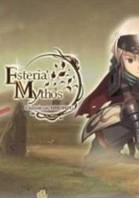 Обложка Esteria Mythos