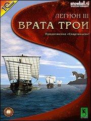 Обложка Gates of Troy
