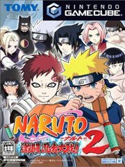 Naruto: Clash of Ninja European Version