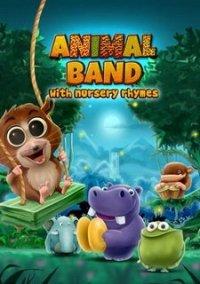 Обложка Animal Band