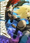Gravity Rush 2