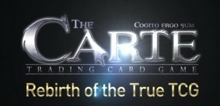 Carte. Видео #1