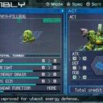 Скриншот Armored Core: Last Raven – Изображение 2