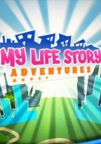 Обложка My Life Story: Adventures
