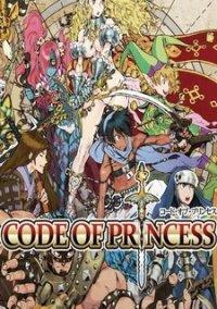 Обложка Code of Princess