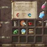 Скриншот Магия слов