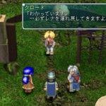 Скриншот Star Ocean: Second Evolution – Изображение 32