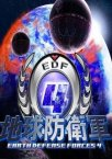 Earth Defense Forces 4
