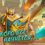 Скриншот Lords Mobile