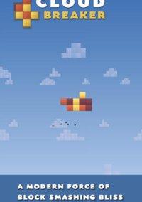 Обложка Cloud Breaker