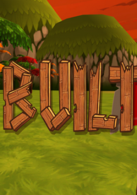 Обложка BUILT