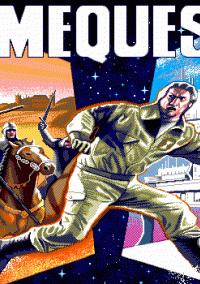 Обложка Timequest (1991)